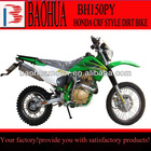 150cc Hybrid Dirt Bike Motorcycles BH150PY