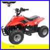 sale electric atv 36v 500w for kids (E7-02)