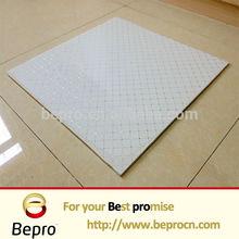 PVC building material, PVC ceiling, PVC ceiling panel 59.5cm*59.5cm