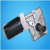 12v DC worm gear motor