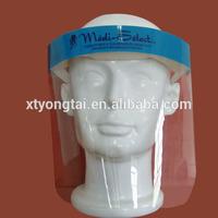 Hot selling medical anti-fog surgical Full Face Visor Mask/ disposable face shield