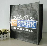2015 cheap fashion boppwoven bag for horse feed pp woven bag