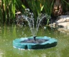Floating Water Feature Fountain Lake Solar Powered Pond Pump