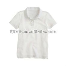 Cotton Plain baby t-shirt