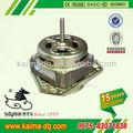 220 V AC monofásico Motor eléctrico