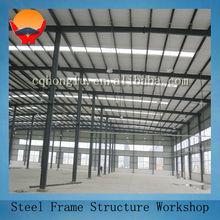 China Honglu Steel Structure Frame Workshop