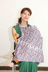 Adjustable Baby Nursing Cover