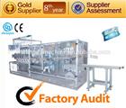 CD-180I Auto wet wipes folding manufacturing machine
