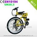 26 pulgadas plegable bicicleta eléctrica 36v 250w