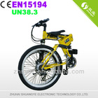 26 inch folding electric bicycle 36V 250W