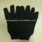 Brown cotton jersey knit work gloves