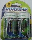 high quaility all zinc carbon dry cell heavy duty batteries
