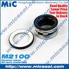 Type 2100 John Crane Pump Mechanical Seal