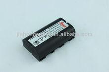 GEB211 rechargeable Li-ion battery