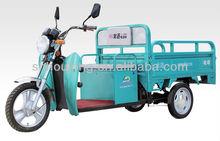 ROMAI Electric tricycle, Electric Rickshaw, auto rickshaw, three wheeler, E-tricycle, trike,E-vehicles