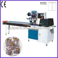 bonbon wrapping machine/beef jerky wrapping machine