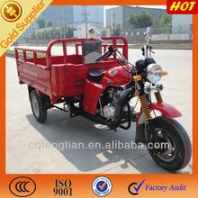 China 200cc three wheel cargo motorcycle