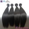 Wholesale Virgin Human Hair Extension