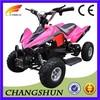 New style kawasaki CE electric ATV for Kids