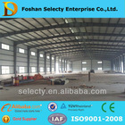 2014 Latest Modern Factory-Use/Storage Solid Warehouse