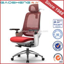 GS-GT1 Modern Mesh Office Chair/Office Furniture