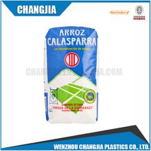 used seal laminators Printing PP woven packaging feed pp rice bag 50kg/polypropylene bag