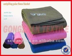 plain dyed polyester polar fleece blanket
