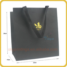 Custom made series fancy paper bags template for tea promotion