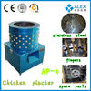 Hot selling high quanlity stainless steel chicken cleaning machine AP-4 for sale (CE Certification)