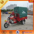 Best New Tricycle For Sale Philippines in 2015