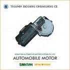 Car Windshield 12V DC Wiper Motor For Mercedes BENZ OEM NO.1248200708