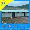 prefab concrete houses(CHYT-S078)