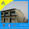 prefab concrete houses(CHYT-S2015)