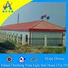 prefab steel house(CHYT-S2028)
