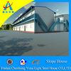steel houses prefab home light steel(CHYT-S2041)