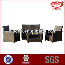 QHH-2013-KD Patio Furniture Factory Direct Wholesale & Rattan & Wicker Sofa Set K/D
