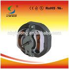 High quality low noice long life AC Motor