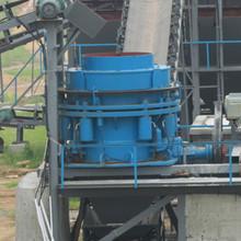 Most popular HP cone crusher stone reducing machine