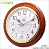 12 inch wholesale wooden frame clocks for the elderly