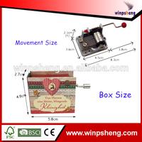 Custom Song Music Box Movements/Hand Crank Music Box