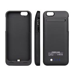 2014 Wholesale External Battery Case Mobile Phone Case,Cell Phone Case