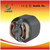 YJ58 exhaust fan motors