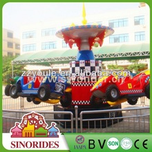 Attraction rides jumping rides indoor car racing game machine,indoor car racing game machine for sale