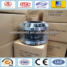 Professional manufacturer JGD expansion joint rubber bellows coupling