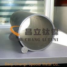 Titanium Gr5(Ti-6Al-4V) tube in petrochemical industry