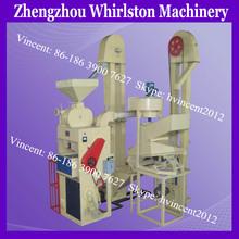 Yüksek- teknoloji tam otomatik mini pirinç Fabrikaları +86 18639007627
