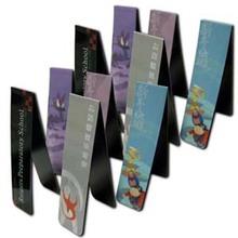 Loving pattern for kids reading Folding & Promotional magnetic bookmark