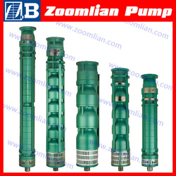 QJ centrifugal submersible pump price/deep well pump
