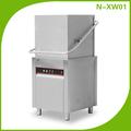 Restaurante/comercial hotel hood tipo de máquina de lavar louça bn-xw01
