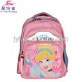 เด็กภาพการ์ตูนจากกระเป๋านักเรียนสำหรับสาว, เด็กกระเป๋านักเรียนและกระเป๋าเป้สะพายหลัง